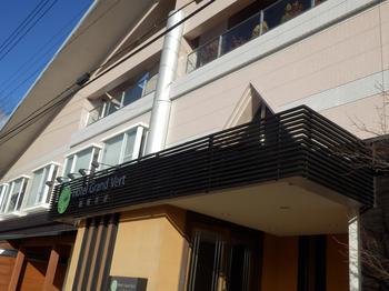 ホテル外観.JPG